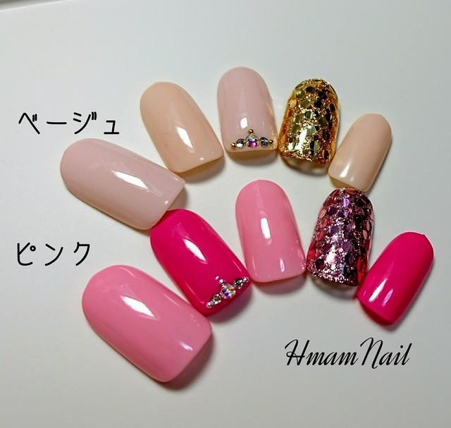選べる!ワンカラーネイル/ピンク/ベージュ/ラメ/シンプルネイル