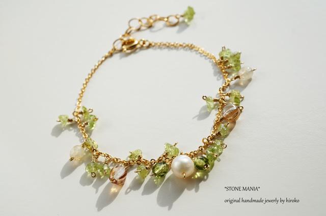 ?Lady green bracelet ?