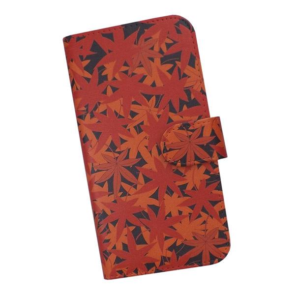 0aa0127593 手帳型 スマホケース 全機種対応 和柄 紅葉 楓 045 | ハンドメイド ...