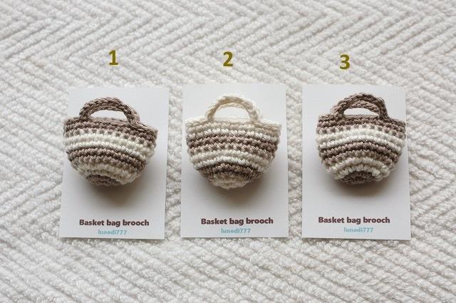 Basket bag brooch  かごブローチ ボーダー