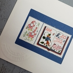 ちいさなartmuseum germany stamp