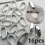 【acrc5067sntn】【16pcs】 acrylic ring parts