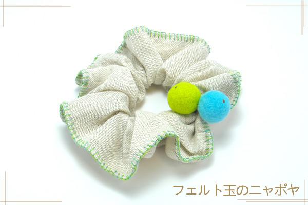 綿麻布のシュシュ 空色×蛍光グリーン