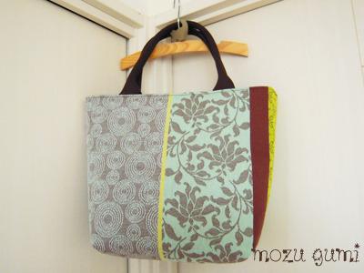 ジャガード織りのバッグ(グリーン)