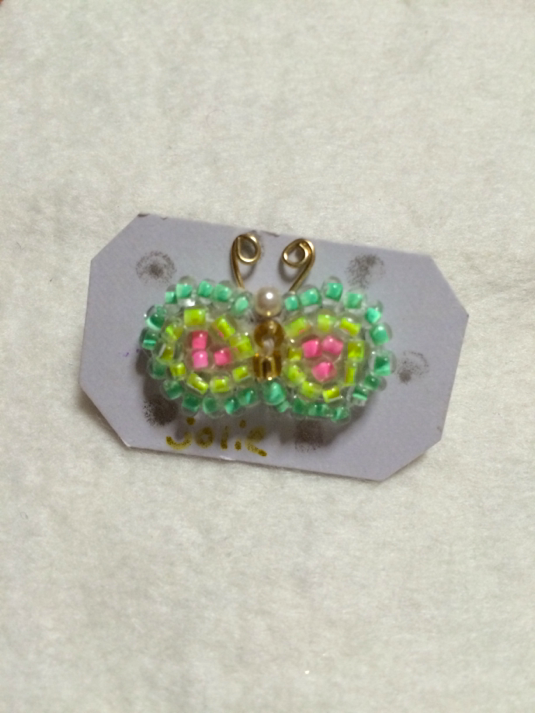 butterfly pierce №7