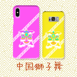 vivid Lion dance ハードスマホケース iPhone/Android