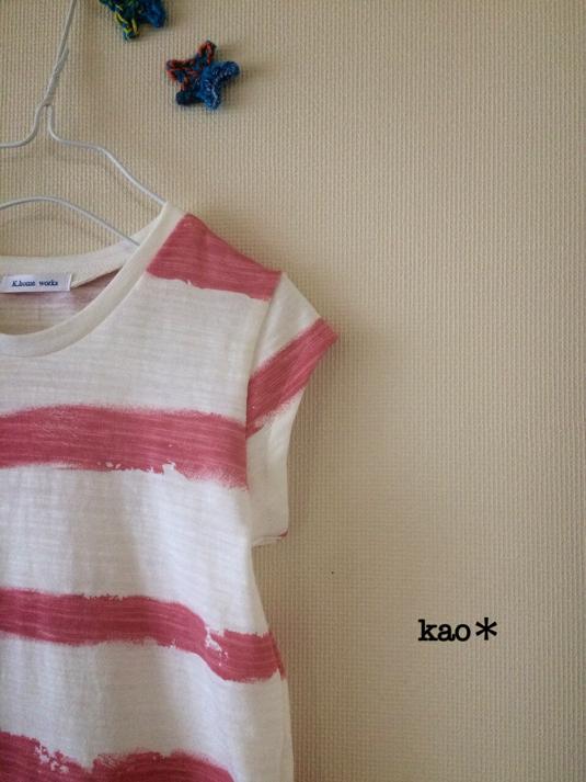 ペイントボーダー小袖Tシャツ 110