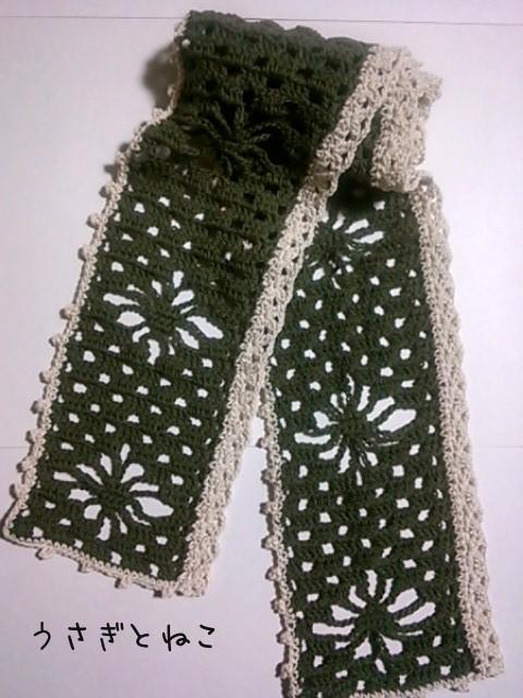 かぎ針編みお花のストール