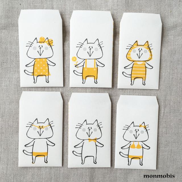【6枚入】ぽち袋〜着せ替えネコさん〜