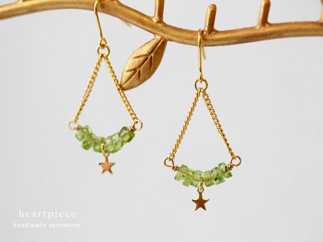 ペリドットと小さな星のスイングピアス