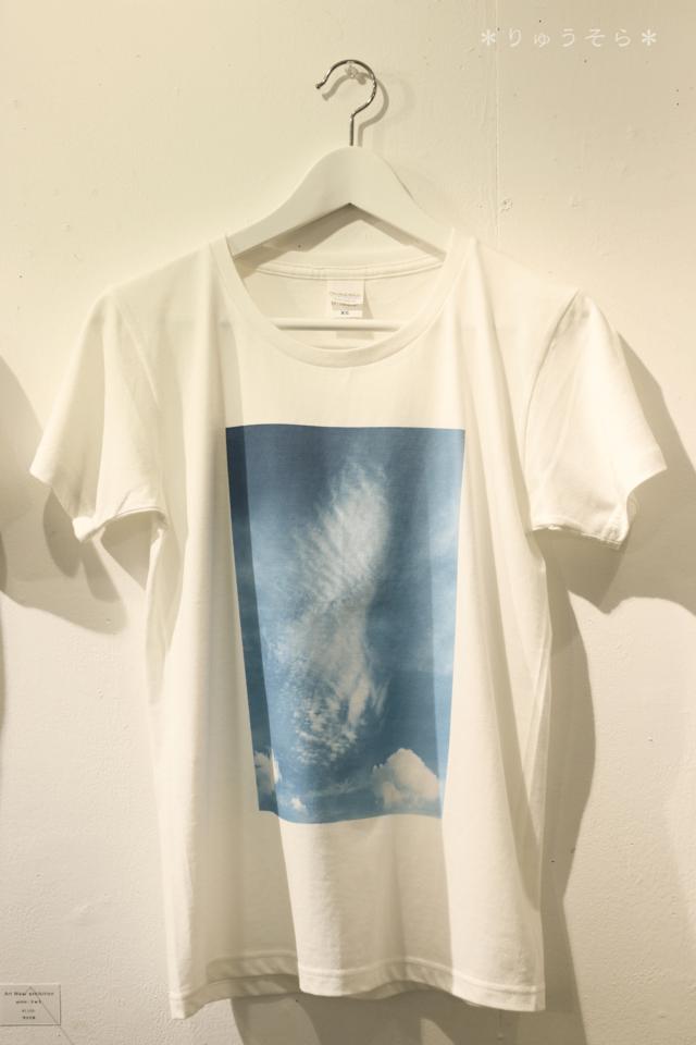 空写真Tシャツ『翔る羽』*受注販売*