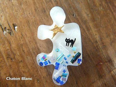 黒猫と星のパズルピースブローチ