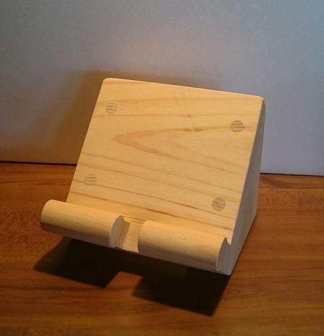 ユニバーサル 木製ノートパソコン 傾斜スタンド