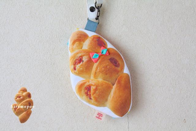 【新柄!】 パン ナ ポーチ・・・ベーコンエピ