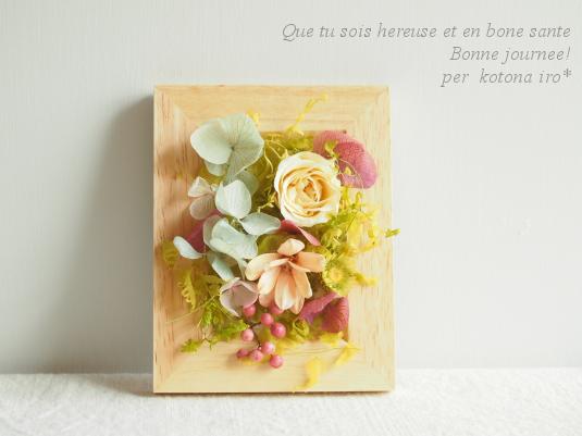 お花+木のフレーム
