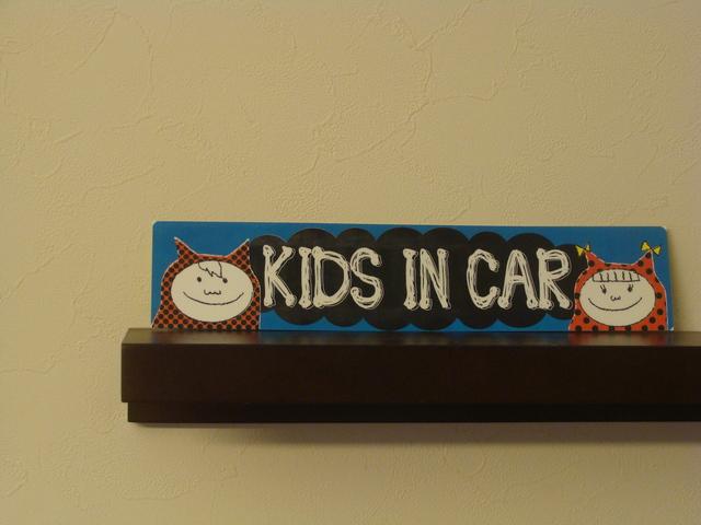 【再販】男の子と女の子 mix 双子 兄妹 kids in car