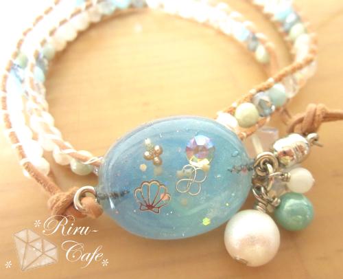 海ラップブレス(水色)