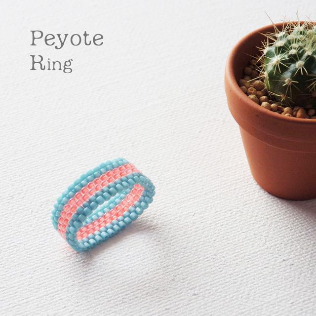 ビーズリング Turquoise Coral ☆Peyote Ring