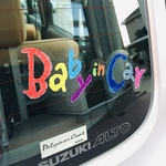 『Baby in Car』ステッカー