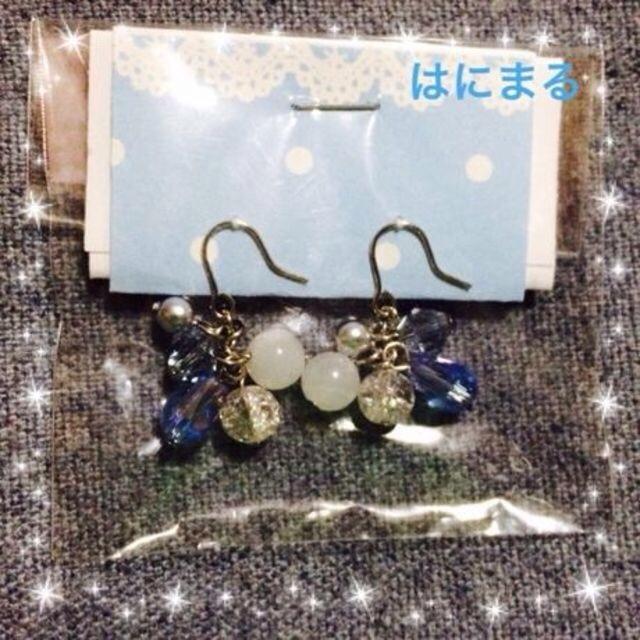新春クリアランスセール★11*ビーズピアス