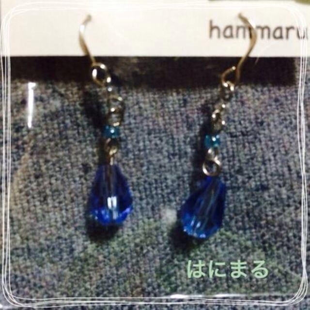 90*青い雫ピアス