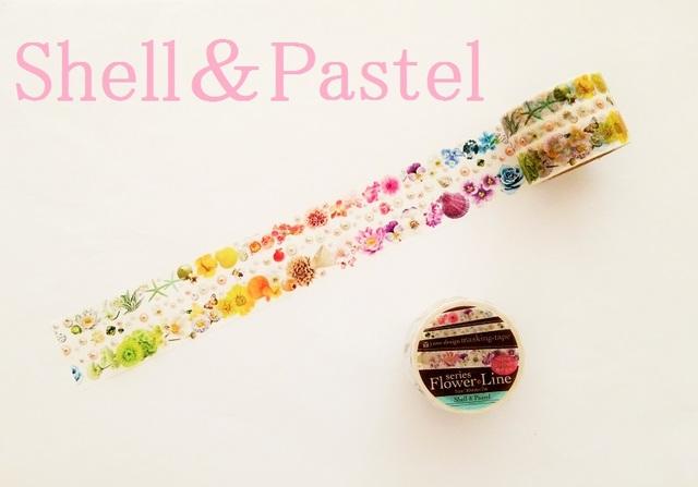 Flower��Line��Shell��Pastel��