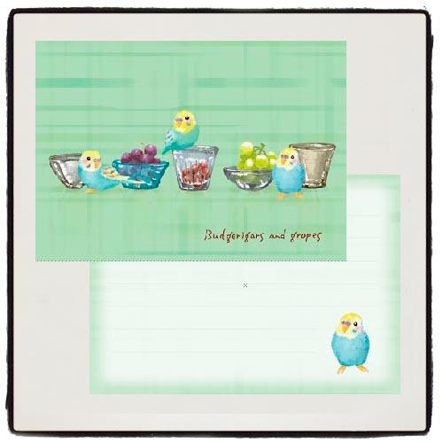 ぶどう大好きインコ-グリーン メモ帳