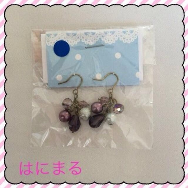新春クリアランスセール★9*ビーズピアス☆紫