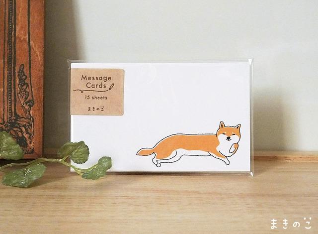 柴犬のひとことカード