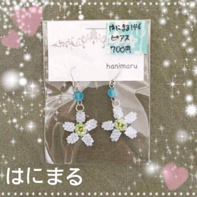 新春クリアランスセール★146*花のピアス