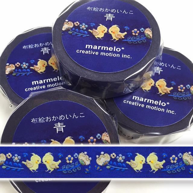 マスキングテープ 布絵おかめいんこ-青