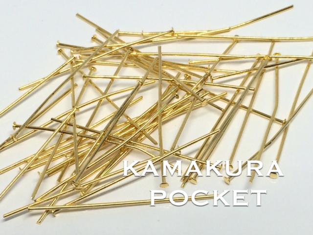 国産ピン類:Tピン(ゴールド)〜0.7×35/6g(約50本)入り<5>