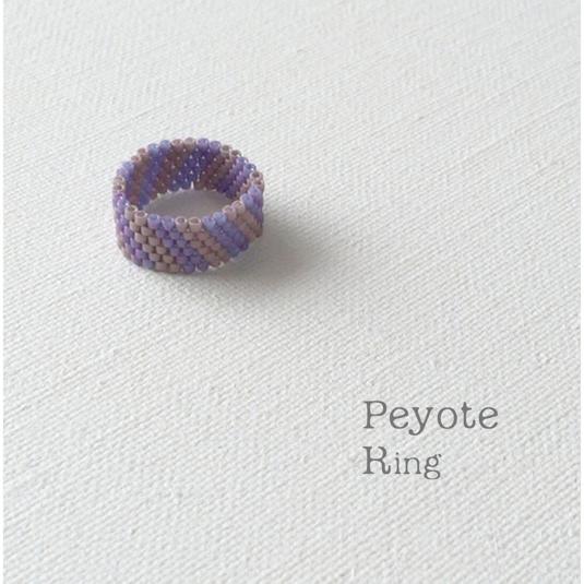 ビーズリング Lavender ☆Peyote Ring