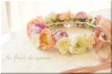 ラナンキュラスの花冠