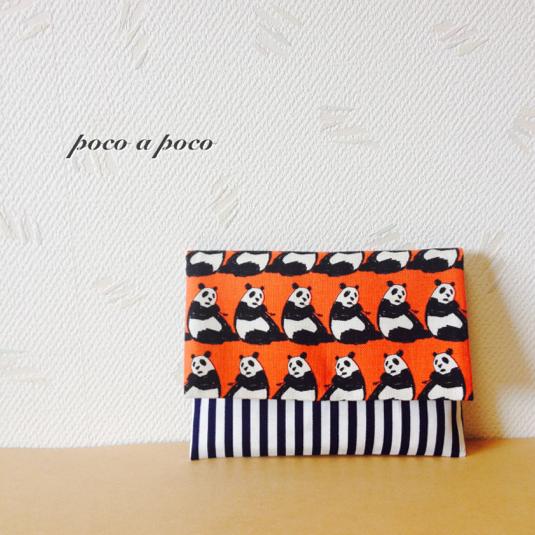 【再販6】ポケットティッシュケース:090