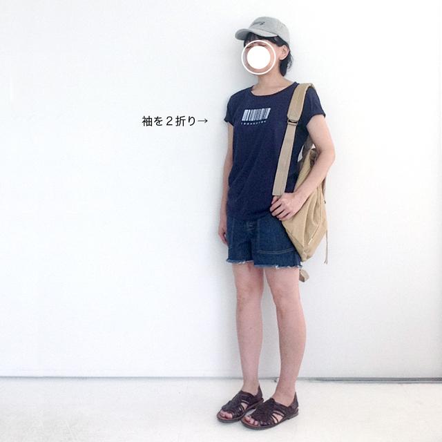 《 BAR CODE 》ネイビー × ホワイト