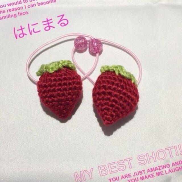 78*ヘアゴム2個セット☆ぷっくりイチゴ