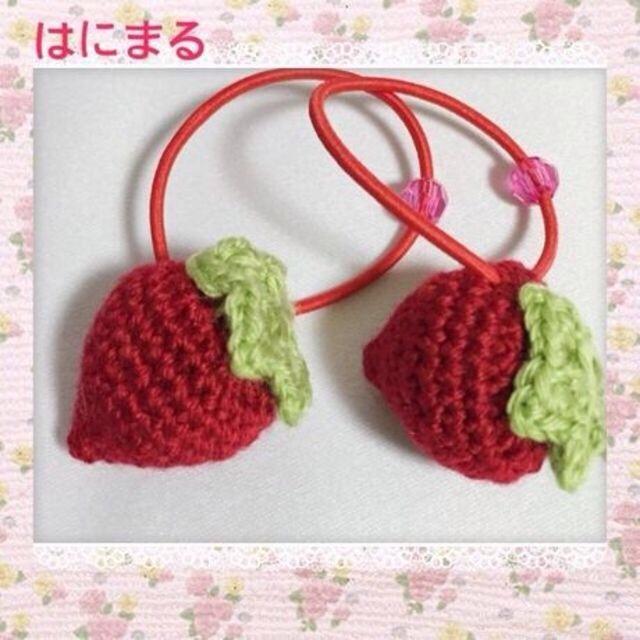 39*ヘアゴム2個セット☆ぷっくりイチゴ