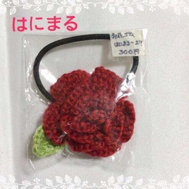 29*ヘアゴム☆花