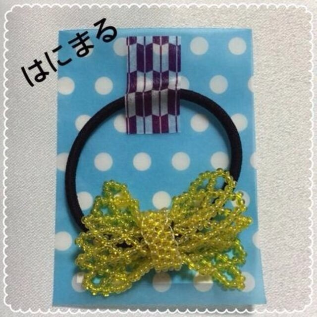 新春クリアランスセール★124*リボンヘアゴム☆きいろ