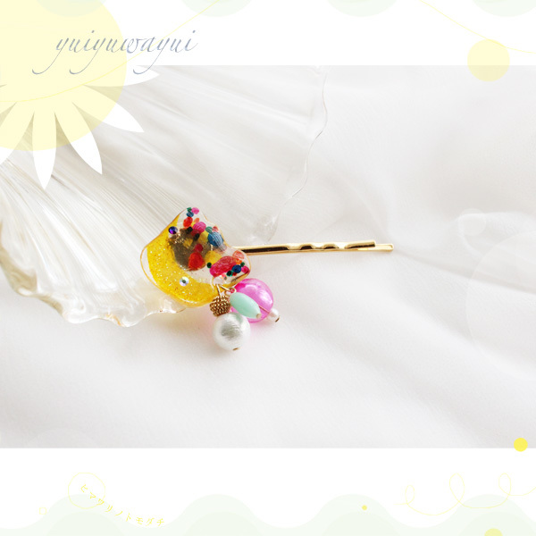 ヒマワリノトモダチの髪飾り*(3)
