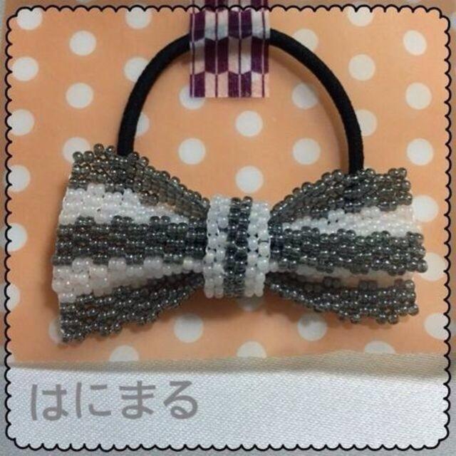 Xmasセール★133*リボンヘアゴム☆グレーストライプ