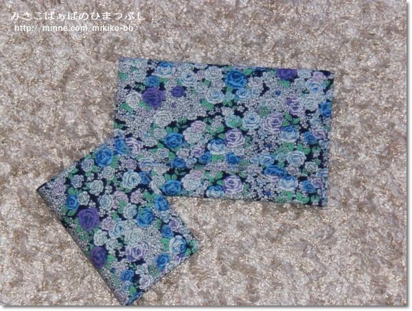 078:通帳&カードケースセット*青い小花柄