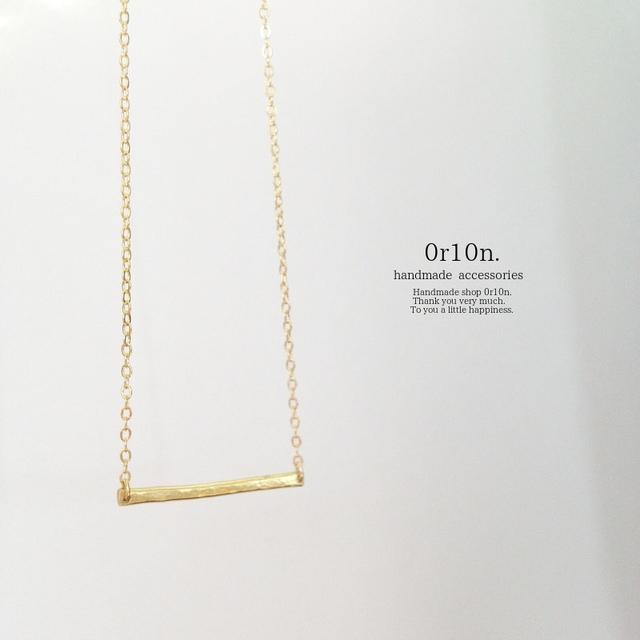 Brass bar necklace.