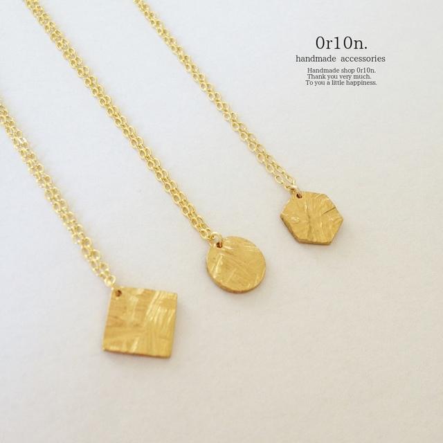 mini brass necklace.