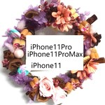 必読!iPhone11Pro、iPhone11、iPhone11ProMaxについて