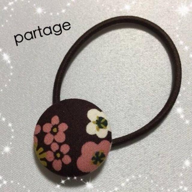 幸-40*くるみボタン付ヘアゴム☆花