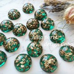 【4個】18㎜ green design Cabochon