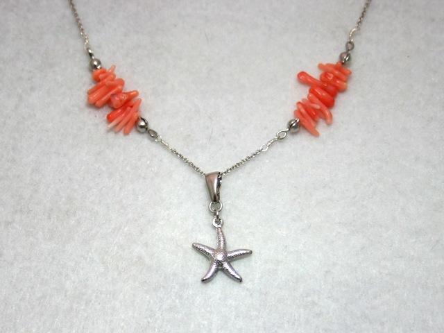 サンゴとヒトデのネックレス