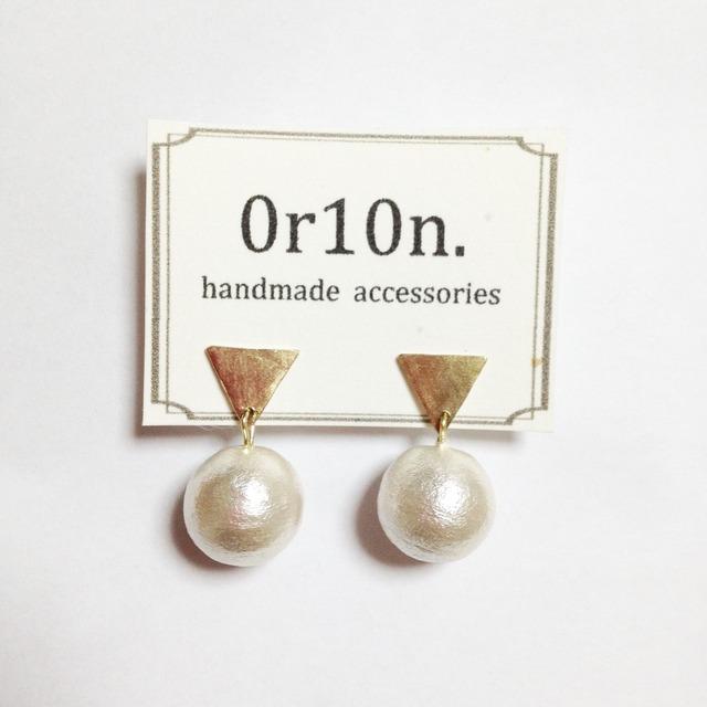 BIG pearl brass pierce.